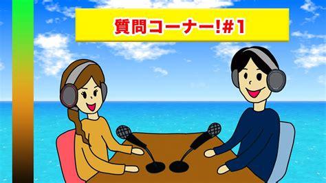ピカソの日記。#25【アニメ】 - YouTube