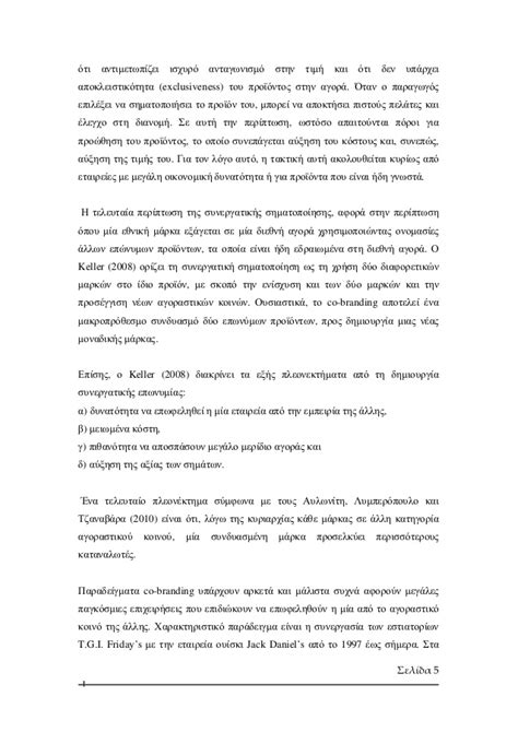 Essay about my grandmother why homework is good and bad why homework is good and bad why homework is good and bad research on literature pdf