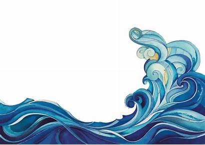 Wave Waves Transparent Cartoon Clip Clipart Ocean