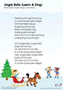 Jingle Bells Song Lyrics
