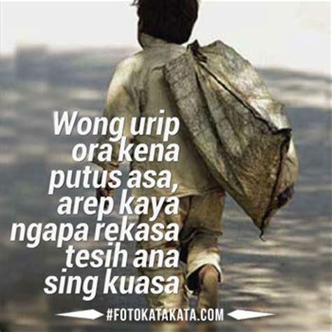 Kata Mutiara Bahasa Jawa Ngapak Quotemutiara Quotemutiara