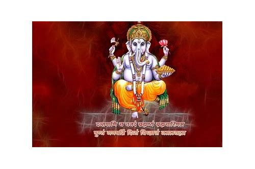 tamil devotional songs ganesh free download