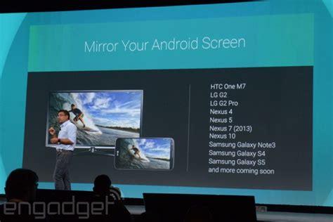 android screen mirroring android screen mirroring coming to chromecast chromecast