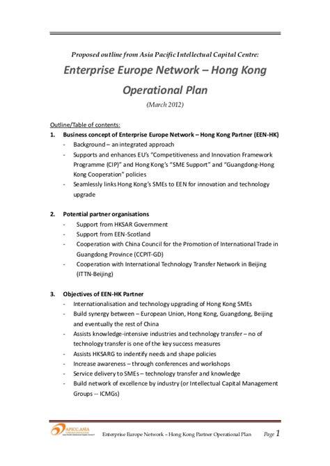 een hk operational plan proposed outline