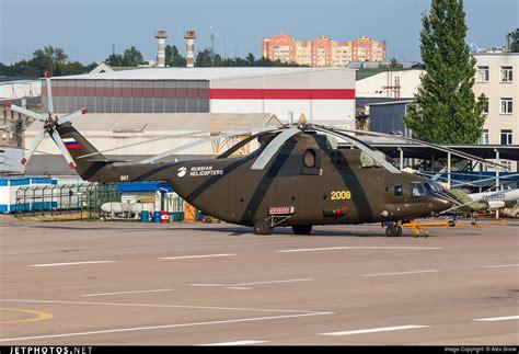 mil design bureau 901 mil mi 26t2 halo mil design bureau moscow helicopter plant alex jetphotos