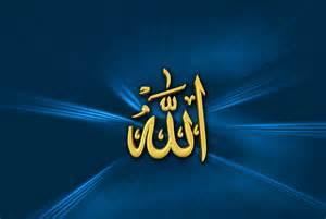 oqtf mariage image islamique et image d 39 islam grand format mariage franco marocain