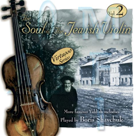 soul   jewish violin volume   cd