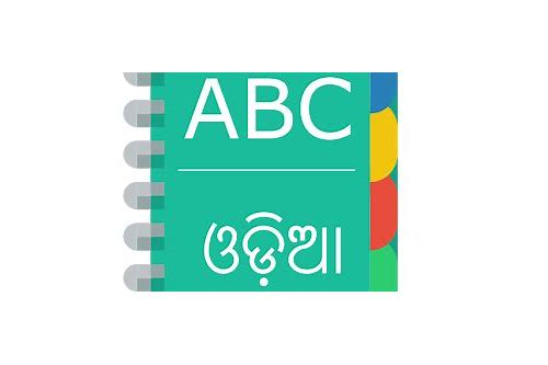 dictionary app download english to odia