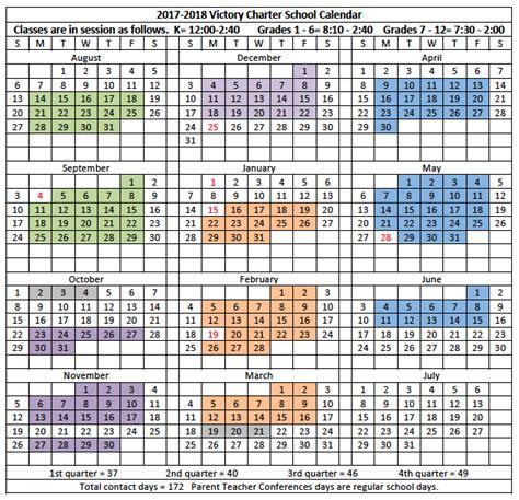 calendar victory charter school