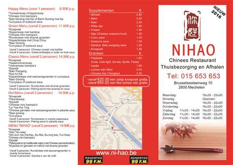 Ni-hao Chinees Meeneem Restaurant » Menu