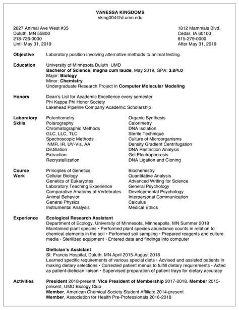 Resume Examples | Career & Internship Services | UMN Duluth