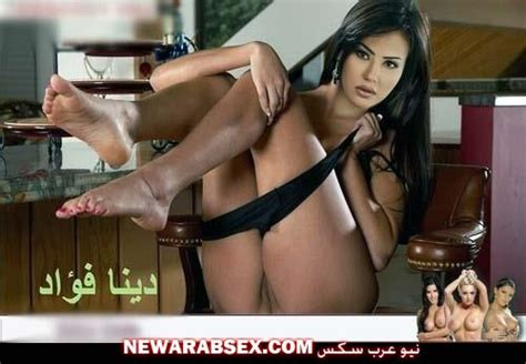 فضيحة رشا مجدي صورة سكس