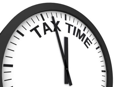 заплатить налог на недвижимость физических лиц