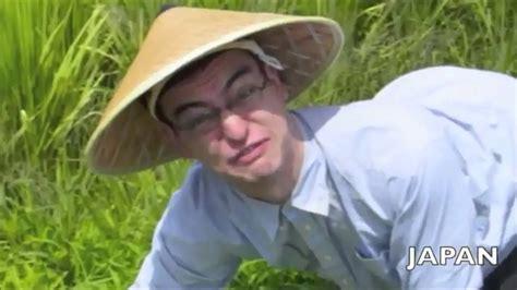 rice fields motherfucker youtube