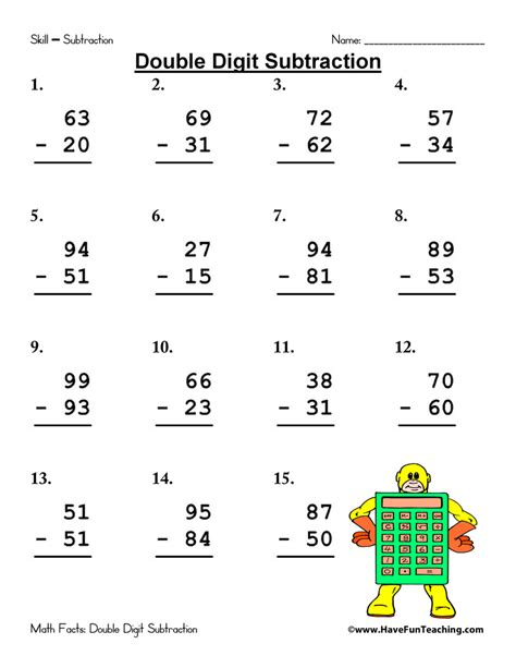 digit subtraction worksheet