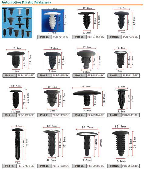 automotive clips fasteners auto plasticcars plastic