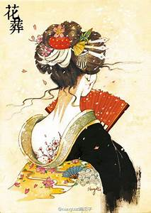 Drawn geisha japanese art - Pencil and in color drawn ...