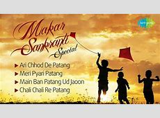 Why do we celebrate Makar Sankranti on January 14 every