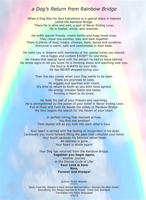 rainbow bridge poem  brent atwaterrainbow bridge poems