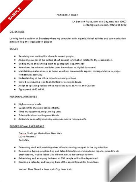 Secretarial Resume Template by Resume Sle