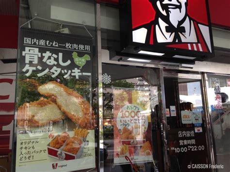 apprendre a cuisiner apprendre a cuisiner japonais ohhkitchen com