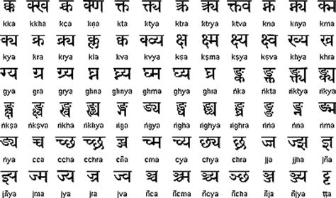 importance of sanskrit in modern world ancient world history sanskrit