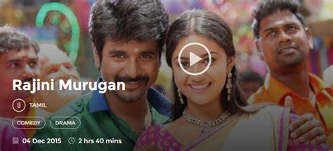 téléchargement gratuit mouna ragam tamil movie mp3 songs