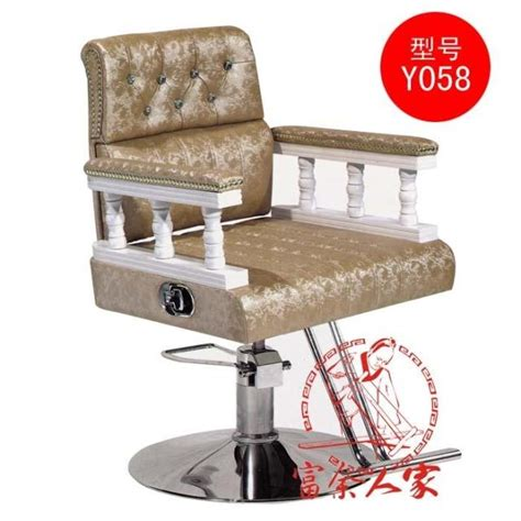 get cheap salon chairs for sale aliexpress