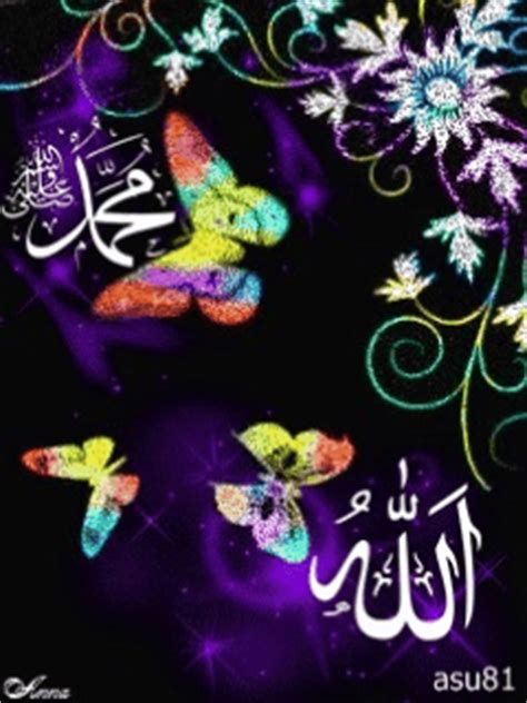 Allah Wallpaper Animation - fashion best allah and muhammad s a w animated
