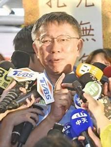Ko demands apology for organ claims - Taipei Times