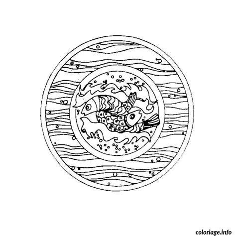 Coloriage Mandala Cp Dessin