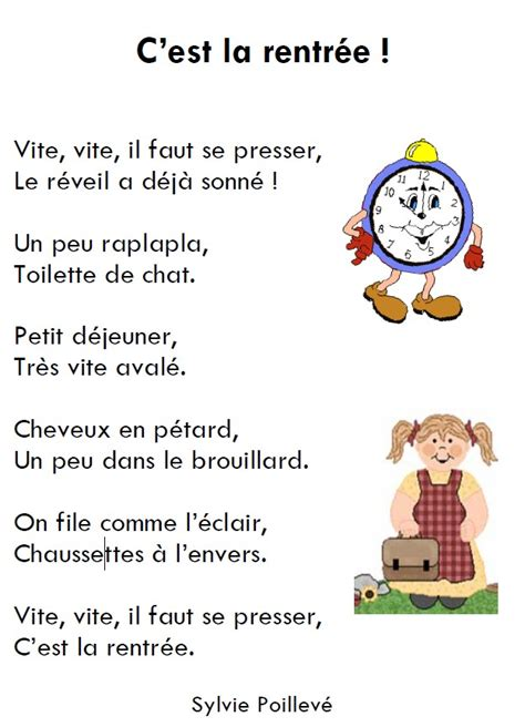 poeme cest la rentree