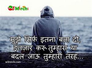 Sad Images In Hindi Boy | Wallpaper sportstle
