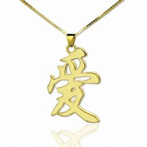 personalized japanese chinese quotlovequot kanji symbol unique With chinese letter necklace