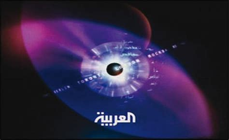 echourouk tv cuisine alarabiya live en direct live tv