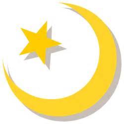 File:Islam symbol plane2.svg - Wikipedia