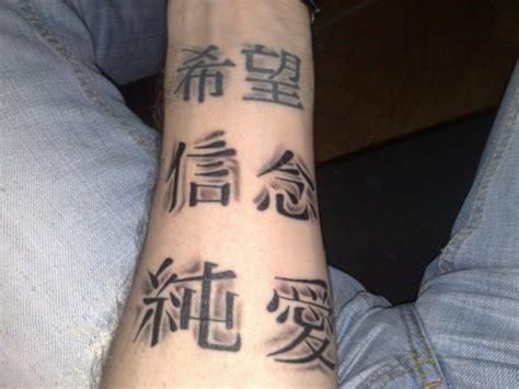 awesome japanese kanji wrist tattoos