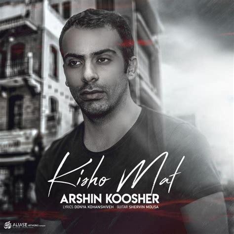 Arshin Koosher - Kisho Mat | MrTehran.com