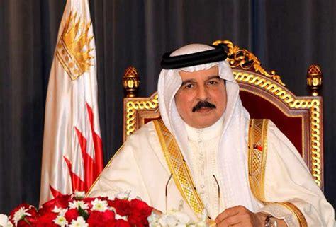 HM Bahrain King congratulates citizens, residents on Eid ...