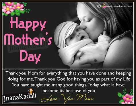 I Love You Mom Quotes In Tamil Nemetasaufgegabeltinfo