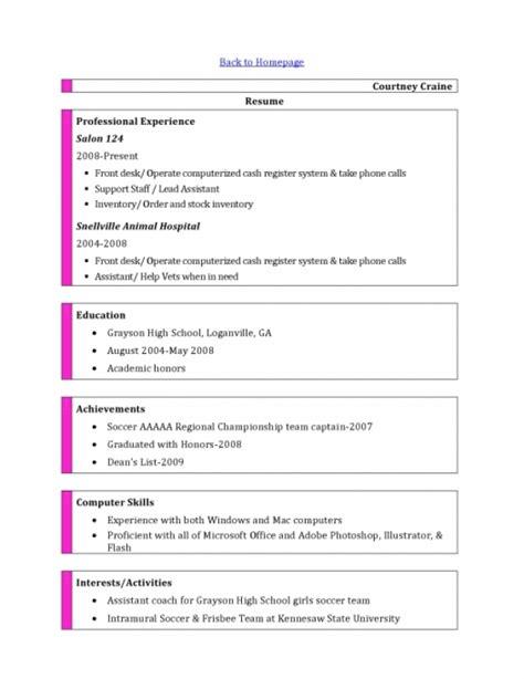 Computer Skills Resume Example Template. Landman Resume. Summary Of Qualifications Resume. Job Resume Builder. Bank Teller Resume Entry Level. Optimal Resume Unc. Cloud Consultant Resume. Document Review Resume. List Of Interests For Resume