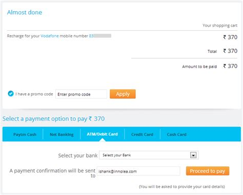 Vodafone postpaid bill payment coupons paytm