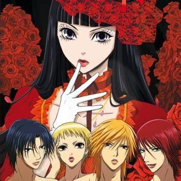 Wallflower Anime Wallpaper - the wallflower anime with a
