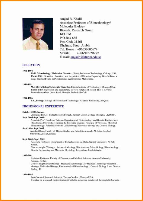 Resume Template Docs by 10 Cv Resume Template Doc Theorynpractice