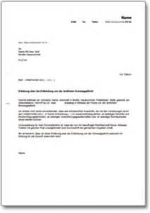 schadensersatzansprüche geltend machen muster erklärung zur entbindung der ärztlichen schweigepflicht de musterbrief