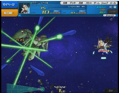 sd gundam operations browser game launched  yahoo