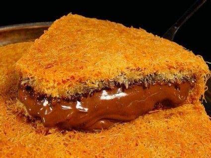 kunafa  nutella recipe blog baladi ramadan desserts