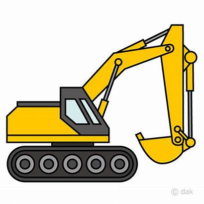 Clipart Excavator Simple Bulldozer Machine Excavadora Illustoon