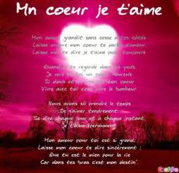 Poeme Pour L Homme De Ma Vie by Poeme Pour Mn Ch 233 Wi Blog De Loove You55