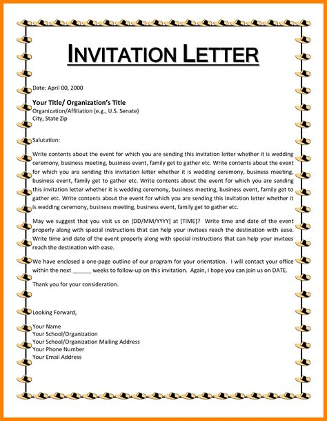 invitation letter   birthday party letters